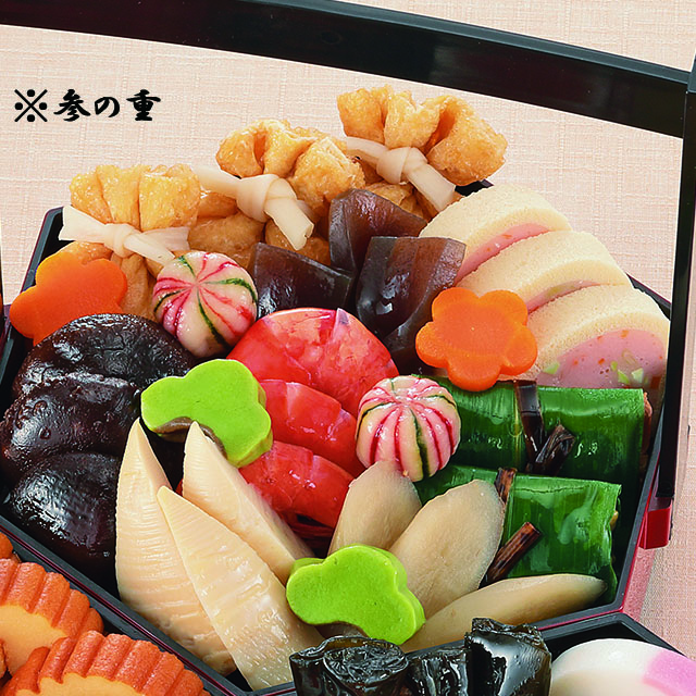 【WEB通常/5%OFF/12月30日届】京菜味のむら 八坂 三段重32品 送料込