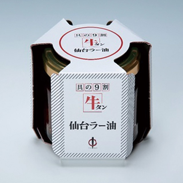 【JR東日本おみやげグランプリ2019】<宮城県>陣中 牛タン仙台ラー油詰め合わせ 送料込
