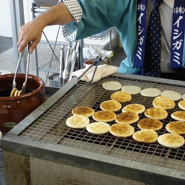 <お土産特集CP>イシガミ ぬれ煎餅2種20枚セット 送料無料