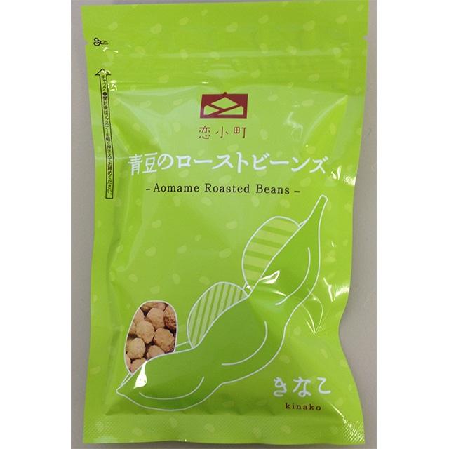 「幸せを運ぶ青豆の贈り物セット」 送料無料