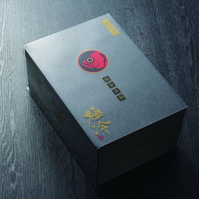 三浦水産 伊豆産地金目鯛セット(お刺身・煮物用) 送料無料