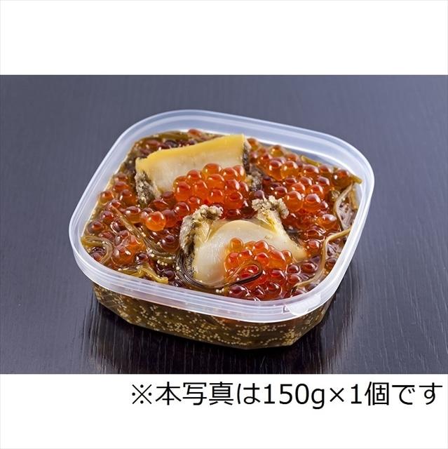中村家 三陸海宝漬 150g×3 送料無料