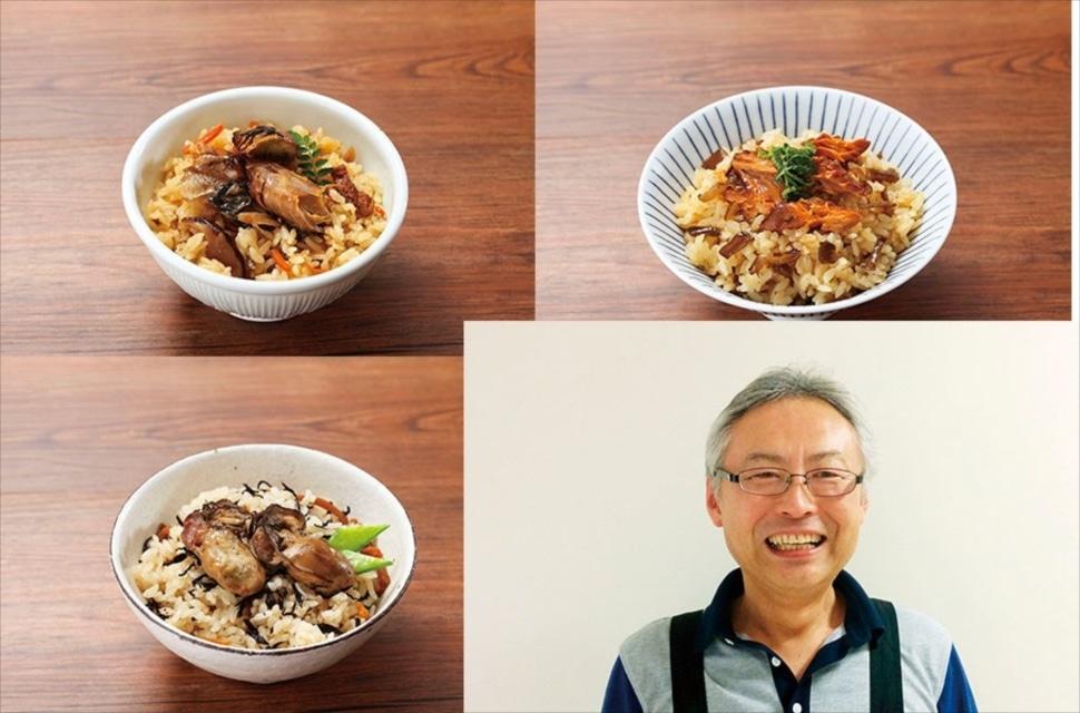 山徳平塚水産 三陸の海の幸炊き込みご飯とおかずセット 送料無料