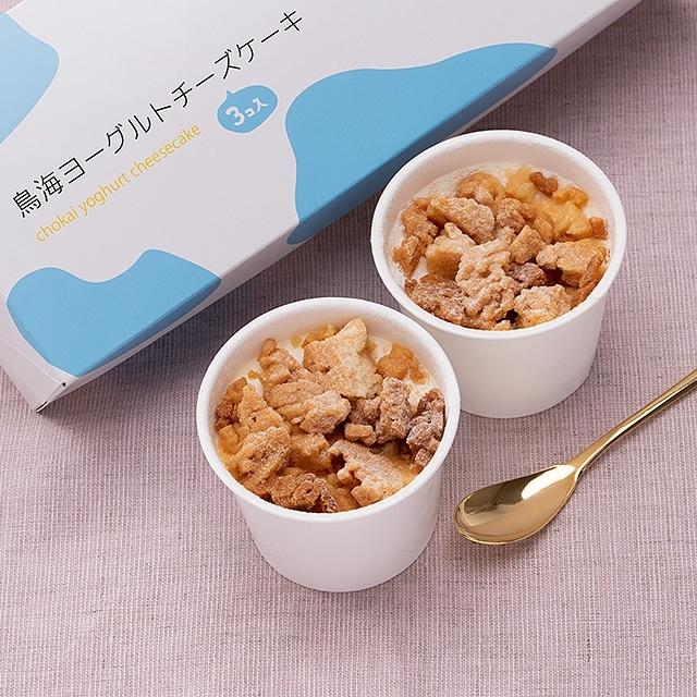 鳥海ヨーグルトチーズケーキ3個入×2 送料無料