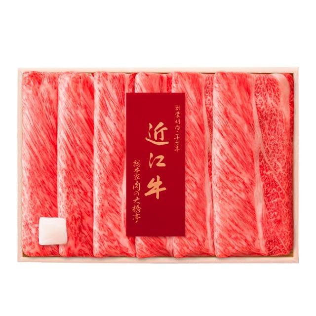 近江牛肩ロースすき焼用550g 送料無料