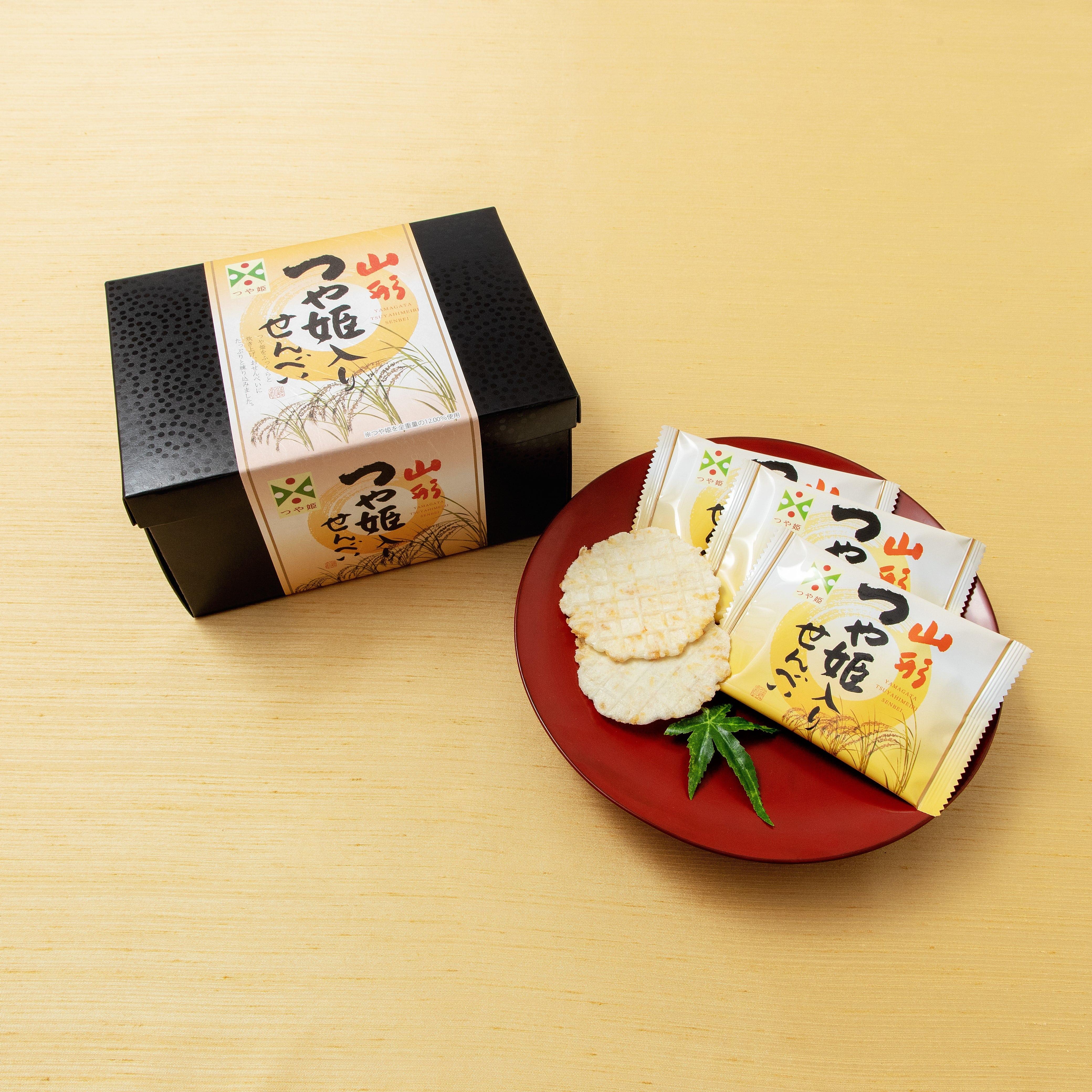 【JR東日本おみやげグランプリ2019】<山形県>つや姫せんべい2枚×16袋 送料無料