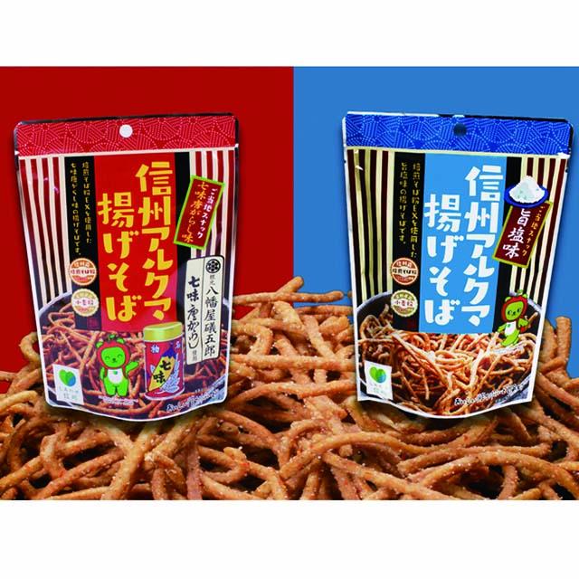 【JR東日本おみやげグランプリ2019】<長野県>アルクマ揚げそば 旨塩味10袋 送料込