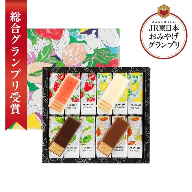 【JR東日本おみやげグランプリ2019】<東京都>果実をたのしむミルフィユ詰め合わせ(12個) 送料込