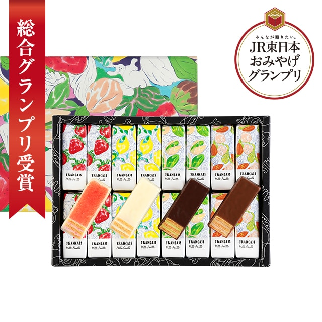 【JR東日本おみやげグランプリ2019】<東京都>果実をたのしむミルフィユ詰め合わせ(16個) 送料込