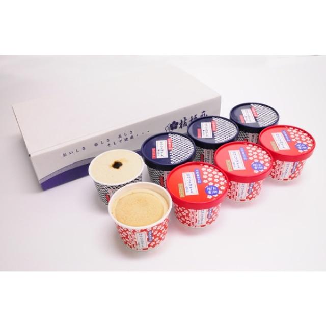【やまなし2020】桔梗信玄餅アイス詰め合わせ オリジナル4個・プレミアム4個 送料無料