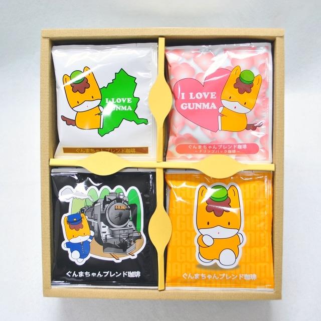 【2020おみやげGP】<群馬県>ぐんまちゃんドリップ珈琲セット(24袋入) 送料無料