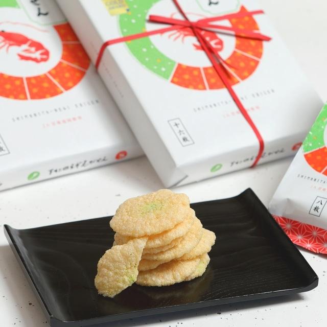 【2020おみやげGP】<群馬県>下仁田ネギえびせん12枚 送料無料