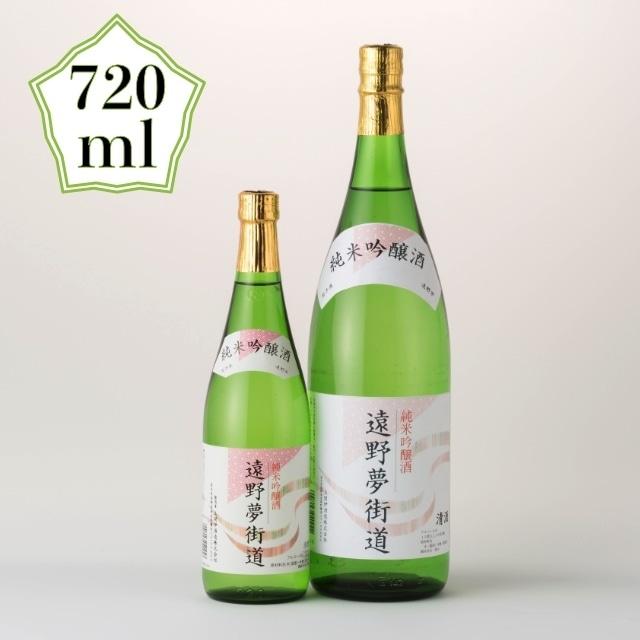 【酒類】岩手県 上閉伊酒造 遠野夢街道 純米吟醸 720ml 送料込