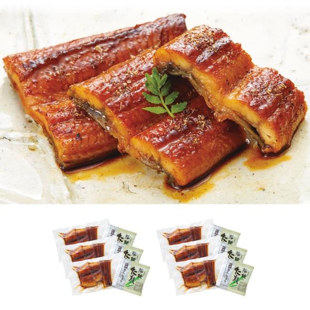 九州産うなぎの蒲焼はねだしお買得 80g×6袋 送料無料