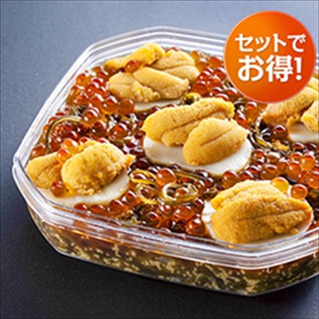 中村家 うに海宝漬 350g(箱入り)×2  送料無料