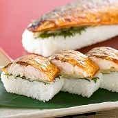 【北陸編】元祖焼き鯖寿司3本 送料無料