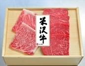 米沢牛黄木 米沢牛ステーキセット(ロース・モモ)送料無料【2020SG】