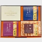 蔵醍醐シリーズ 香のたまて箱 送料無料<常磐>