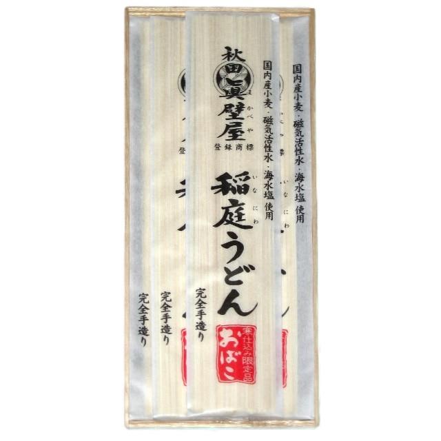 眞壁屋 稲庭うどん「おばこ」箱入り400g 送料込
