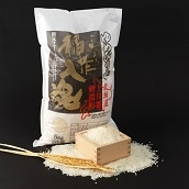 VIVAマルシェ 北海道剣淵産精白米ゆめぴりか5kg 送料込