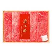 のし付<2019冬ギフト>京都肉の大橋亭近江牛モモ・肩すき焼用370g 送料込