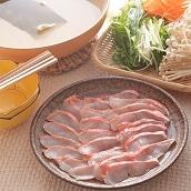 <静岡DC2020>三浦水産 伊豆産地金目鯛セット(お刺身・煮物用) 送料無料