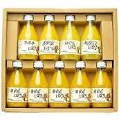 伊藤農園 ピュアジュース飲み比べセット180ml×9本 送料無料
