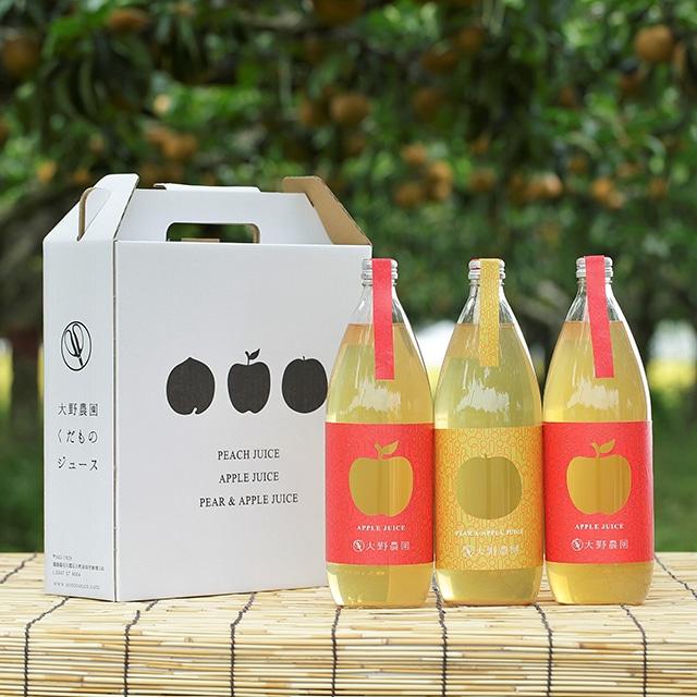<2019 サマーギフト>大野農園ジュース3本セット(りんご・なし×りんご) 送料込