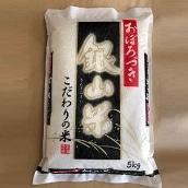 仁木町銀山産おぼろづき 5�s 送料無料