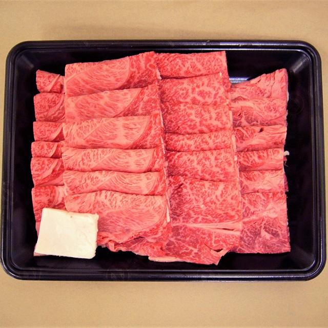 米沢牛焼き肉用 送料込