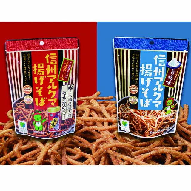 【JR東日本おみやげグランプリ2019】<長野県>アルクマ揚げそば 七味唐がらし味10袋 送料込