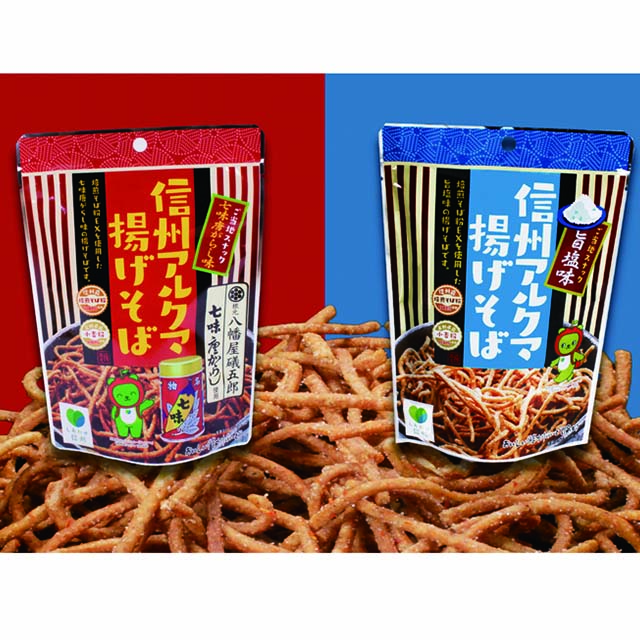 【JR東日本おみやげグランプリ2019】<長野県>アルクマ揚げそば 七味唐がらし味10袋 送料無料