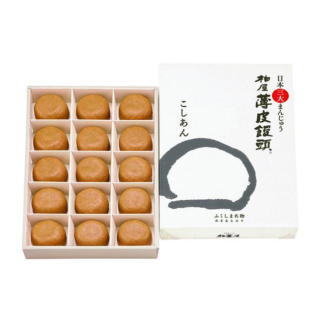 【JR東日本おみやげグランプリ2019】<福島県>柏屋薄皮饅頭こしあん15個入 送料込