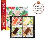 【JR東日本おみやげグランプリ2019】<東京都>果実をたのしむミルフィユ詰め合わせ(12個) 送料無料