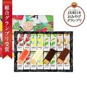 【JR東日本おみやげグランプリ2019】<東京都>果実をたのしむミルフィユ詰め合わせ(16個) 送料無料