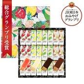 【JR東日本おみやげグランプリ2019】<東京都>果実をたのしむミルフィュ詰め合わせ(24個) 送料込