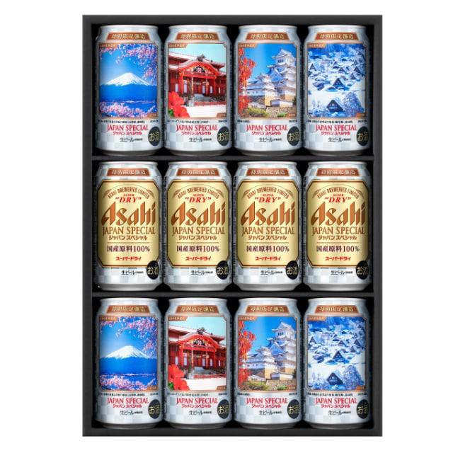 <2019冬ギフト>アサヒスーパードライジャパンスペシャル 世界遺産デザイン缶ギフトセット JSE-3
