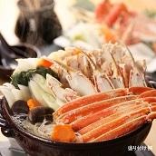 <2020おせち>蟹すき鍋セット 約1.4kg (約3~4人前) 送料込