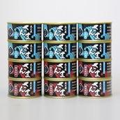 さんま缶詰12缶セット(醤油味付け・水煮×各6缶) 送料込