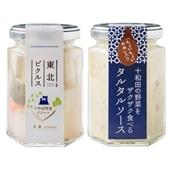 【JR東日本おみやげグランプリ2019】十和田野菜タルタル・ピクルス各1本セット 送料無料