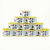 【数量限定】木の屋石巻水産 金華さば水煮「彩」10缶セット 送料無料<ストック品>