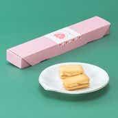 いわきチョコレートチョコっと桃サンド5個 送料無料<常磐>
