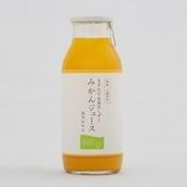 ミヤモトオレンジガーデン みかんジュースギフトセット 送料無料