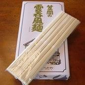 創業明治8年笠間つたや 雲呑風麺20束(わんたんふうめん) 送料無料<常磐>