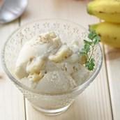 木の国 バナナ屋がつくる完熟バナナアイス 送料無料【2020SG】