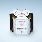 【2020おみやげGP】<宮城県>牛タン仙台ラー油詰合せ(JBN−15BP) 送料無料