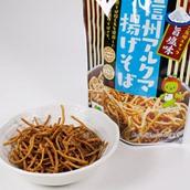 【2020おみやげGP】<長野県>アルクマ揚げそば 旨塩味10袋セット 送料無料