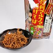 【2020おみやげGP】<長野県>アルクマ揚げそば 七味唐辛子味10袋セット 送料無料