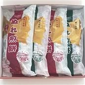 【2018/敬老の日】イシガミ ぬれ煎餅2種20枚セット 送料込