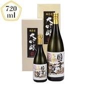 【酒類】岩手県 上閉伊酒造 国華の薫 大吟醸 720ml 送料込